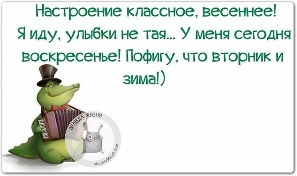 1422300031_frazki-1 (604x357, 146Kb)