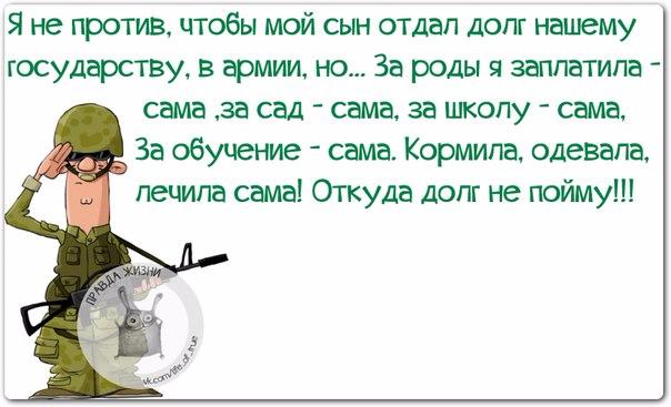 1422300042_frazki-23 (604x367, 185Kb)