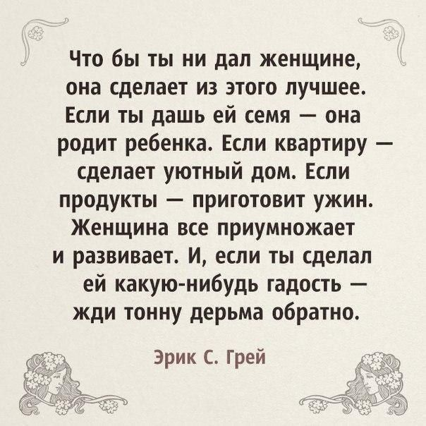 875697_podborka_dnevnaya_37_2 (604x604, 68Kb)