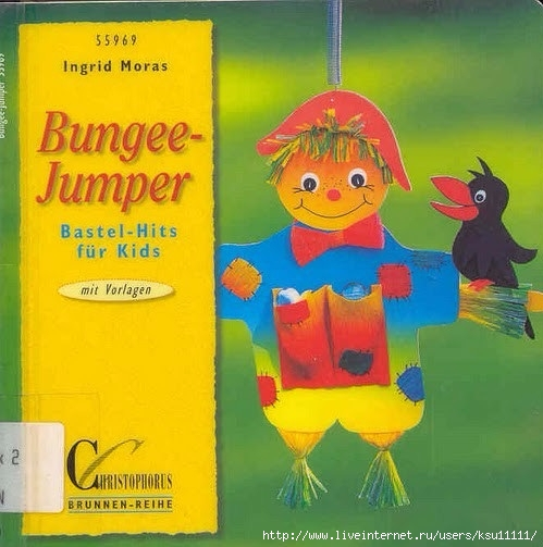 001BUNGEE_JUMPER_COVER (499x503, 149Kb)