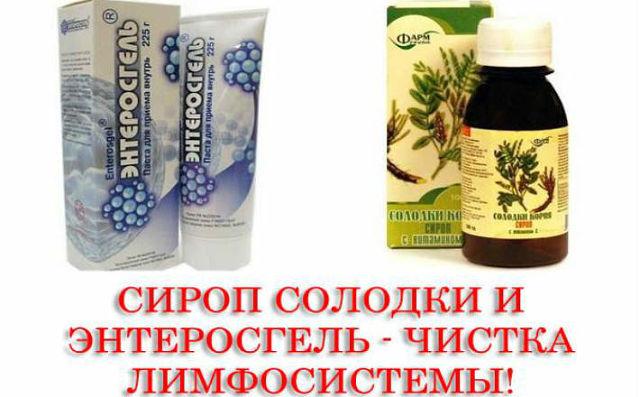 5239983_solodka (640x397, 57Kb)