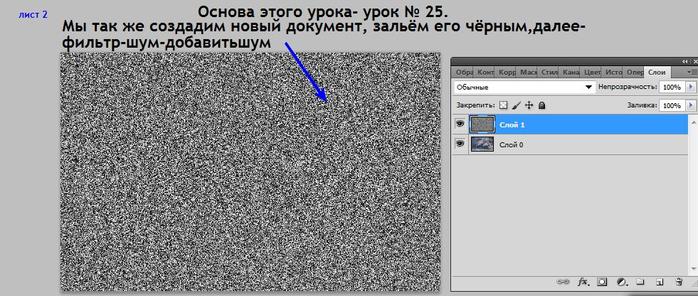 0_86c1e_7e2d24ec_XXXL (700x296, 162Kb)