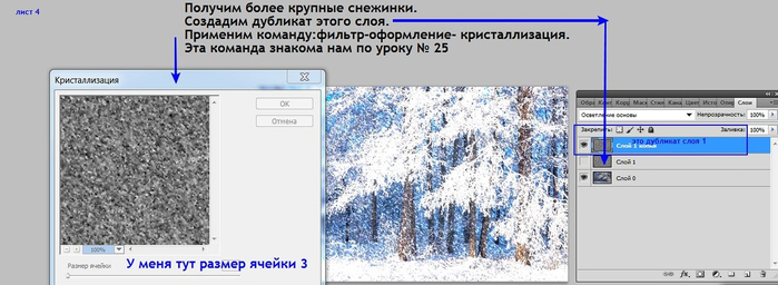 0_86c20_d0ffb281_XXXL (700x256, 165Kb)
