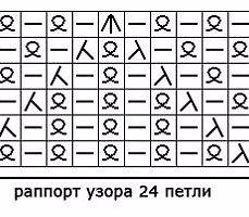 image (6) (229x200, 54Kb)