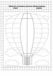 Превью рисование 2 (354x500, 75Kb)
