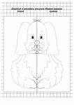 Превью рисование 4 (354x500, 64Kb)