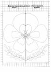Превью рисование 6 (354x500, 69Kb)