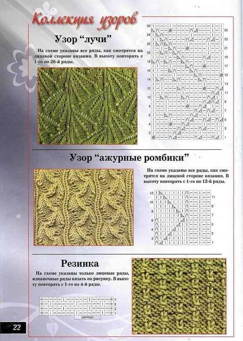 http://img0.liveinternet.ru/images/attach/d/1/133/432/133432152_3937385_71821317_VSU_63_Page_38_1_.jpg