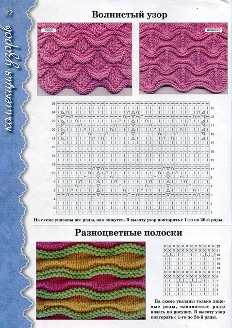 http://img0.liveinternet.ru/images/attach/d/1/133/432/133432156_3937385_71821637_a38.jpg