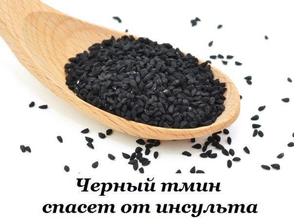 2749438_Chernii_tmin_spaset_ot_insylta (604x451, 46Kb)