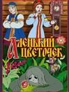 1382649196_alenkii_cvetochek (100x133, 10Kb)