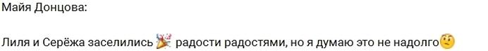 1484659013_3pa (700x73, 20Kb)