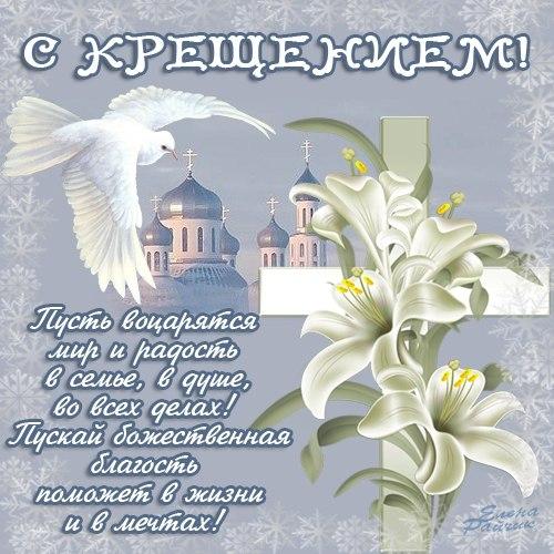 1452455579_kartinki_na_krechenie_gospodne-19 (500x500, 70Kb)