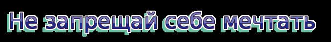 coollogo_com-283781651 (678x87, 16Kb)