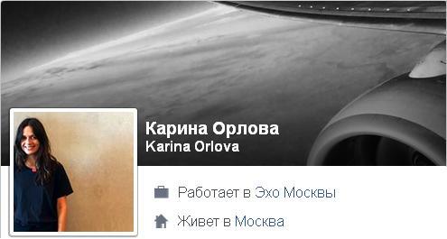 2684572_Karina_Orlova (495x265, 18Kb)