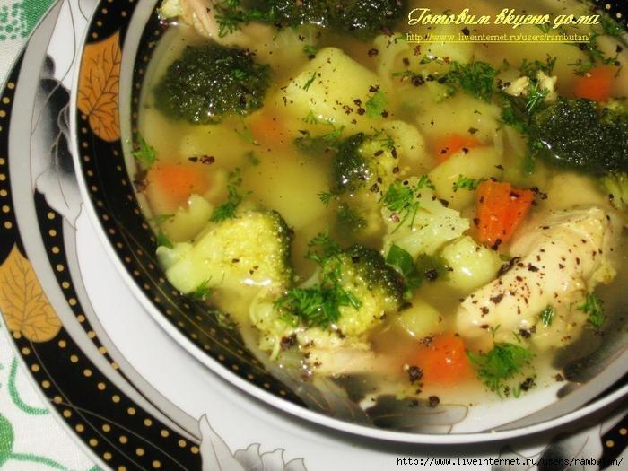 суп с тыквой и цветной капустой
