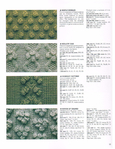Превью Knitting Step-By-Step_64 (540x700, 371Kb)