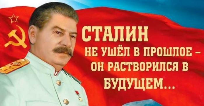 Сталин...<br />  (700x365, 57Kb)