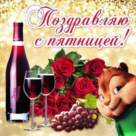 3470549_pyatnica_1_ (480x480, 54Kb)