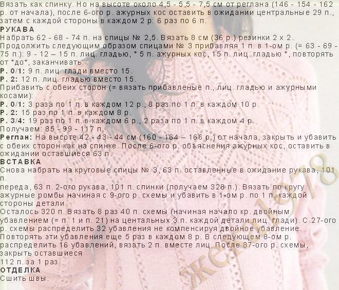 5489104_84618426_large_57005451_855w (660x565, 217Kb)