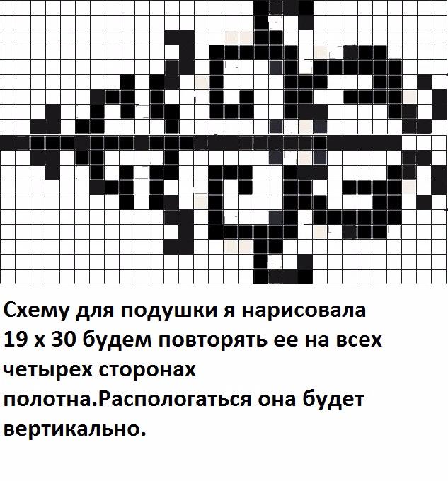 7 (633x680, 339Kb)