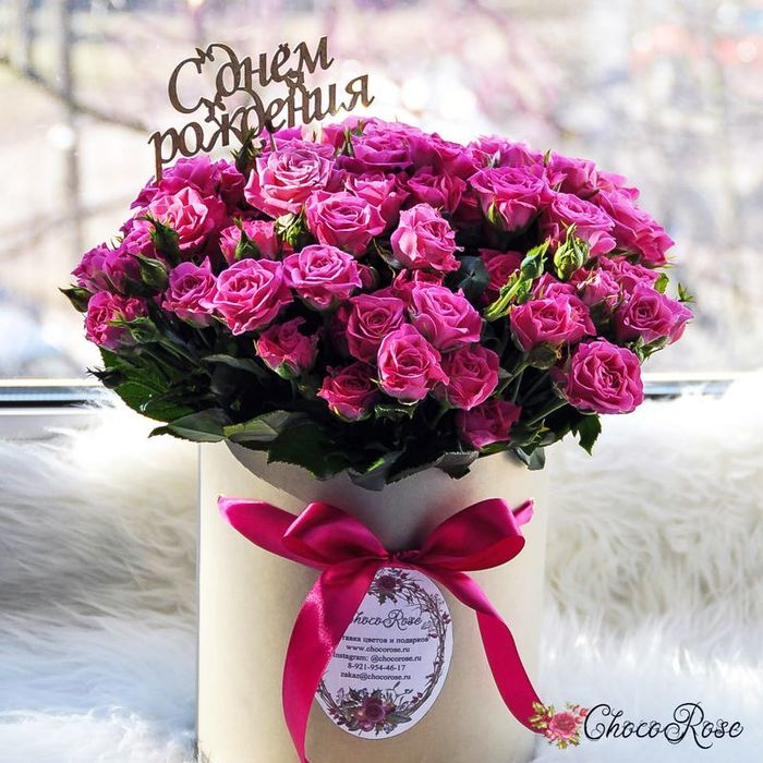 Поздравление с днем рождения с букетом цветов
