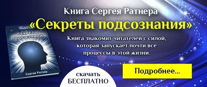 4687843_120416_efb4f30_850x360_sp_jpg_Thumbnail0 (700x296, 157Kb)