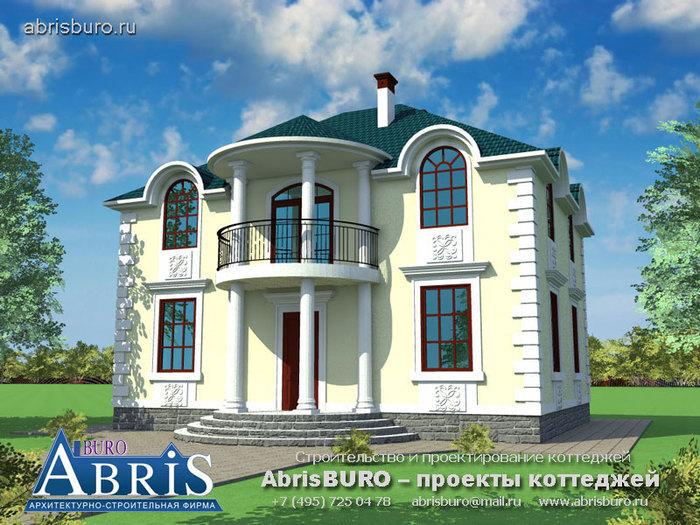 проектирование коттеджей/3417827_k54154_3d_fasad_800x600 (700x525, 131Kb)