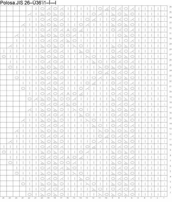 xCNomVJuRKA (595x699, 104Kb)