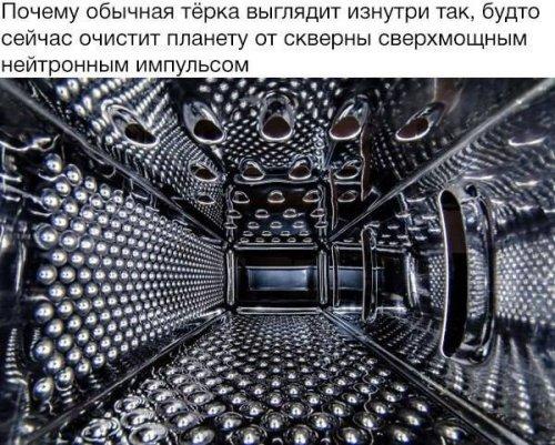 3454242_cZLyE (500x401, 78Kb)