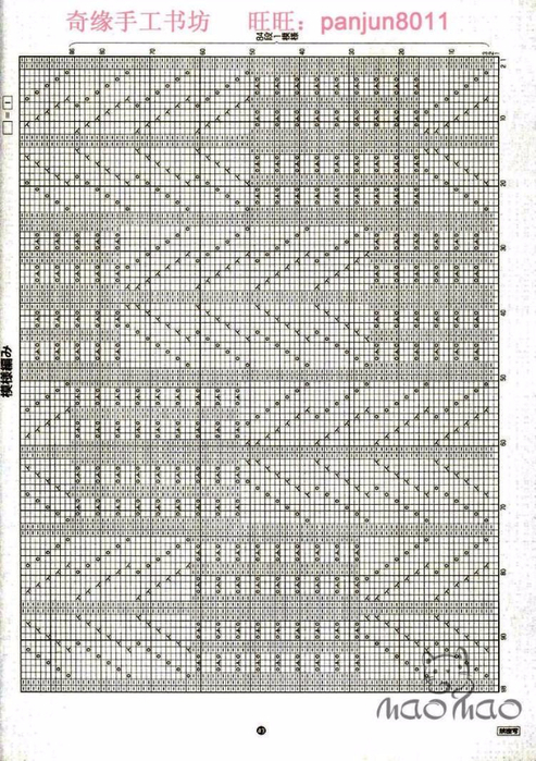 загруженное (2) (493x700, 421Kb)