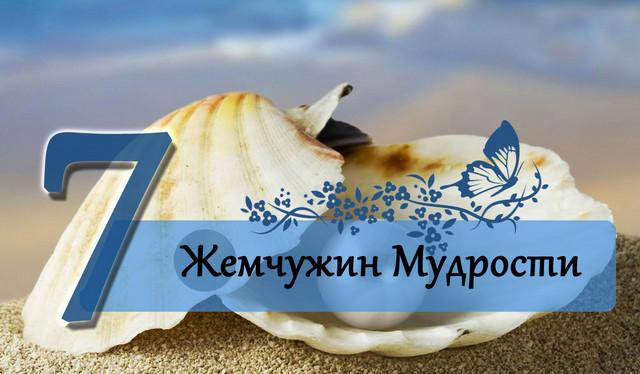 3720816_Mydrost (640x374, 42Kb)