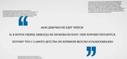5300761_1__7_lychshih_citat_Djeimi_Olivera (500x231, 15Kb)