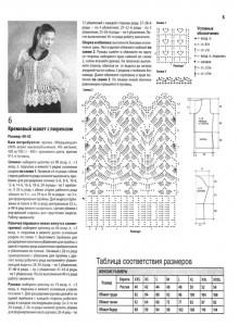 9-220x300 (220x300, 51Kb)