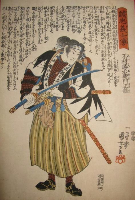 японский самурай гравюра 1 (472x700, 364Kb)