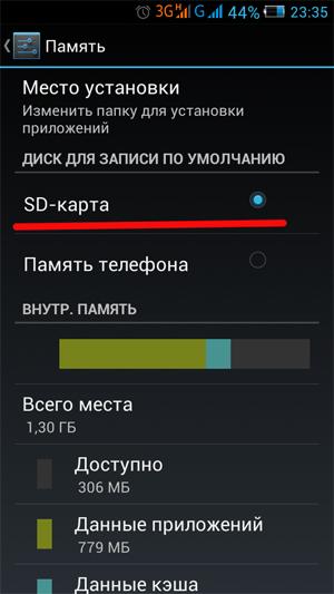 683232_na_sd1 (300x533, 80Kb)