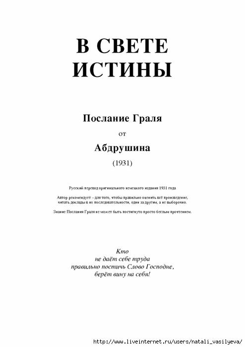 0_177ca8_8f85b984_orig (494x700, 60Kb)