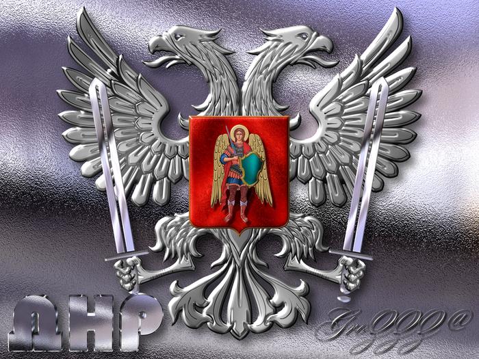 ДНР 1 (700x525, 813Kb)