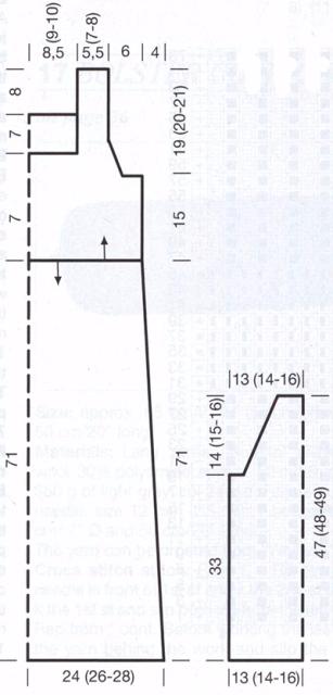 7 (307x640, 165Kb)
