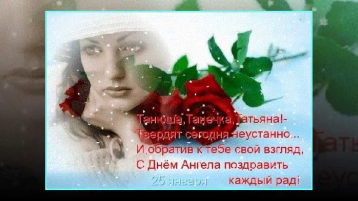 2835299_s_dnyom_angela (700x393, 64Kb)