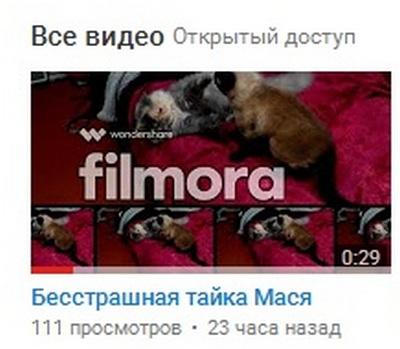видео ютуб