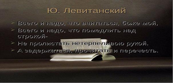 img12 (605x292, 160Kb)
