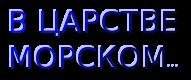 cooltext222937518676800 (191x80, 12Kb)