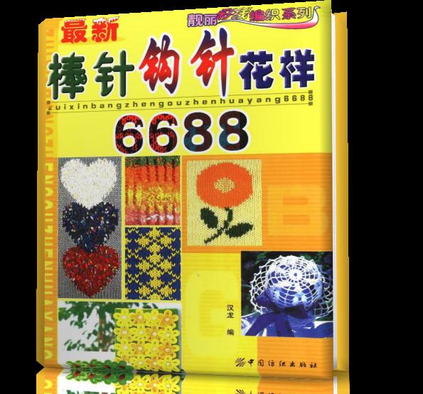 3899041_newproject (595x554, 451Kb)