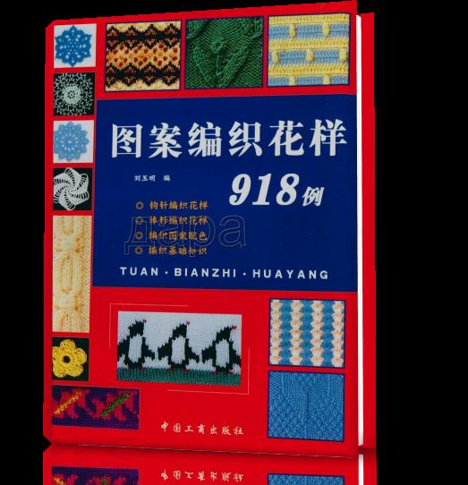 3899041_newproject (523x542, 339Kb)