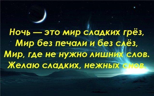 3768849_son__ (640x400, 48Kb)