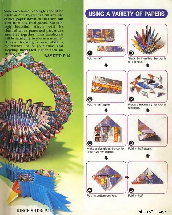 Схема сборки корзинки из модульного оригами