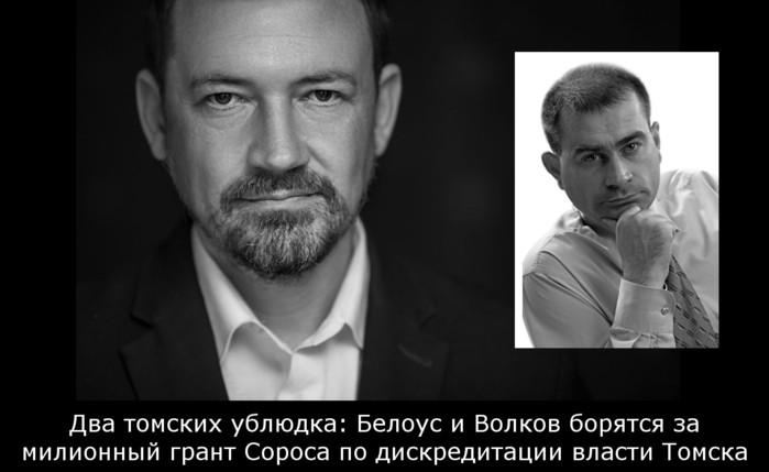 Андрей Григорьевич Волков/6142506_4_ubludok_1_ (700x429, 47Kb)