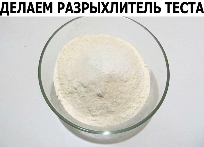 image (700x502, 280Kb)