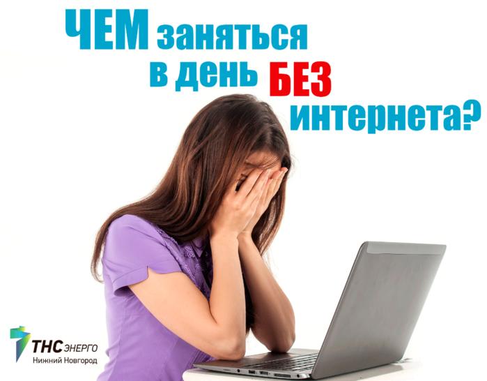 дби1 (700x546, 267Kb)